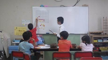 5囲碁.jpg
