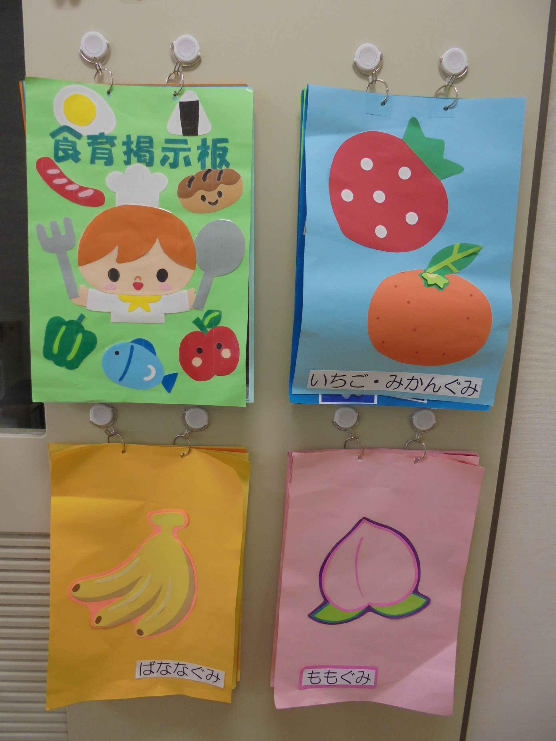 https://www.shopro.co.jp/hoiku/img/2021/01/10111212120212110.JPG