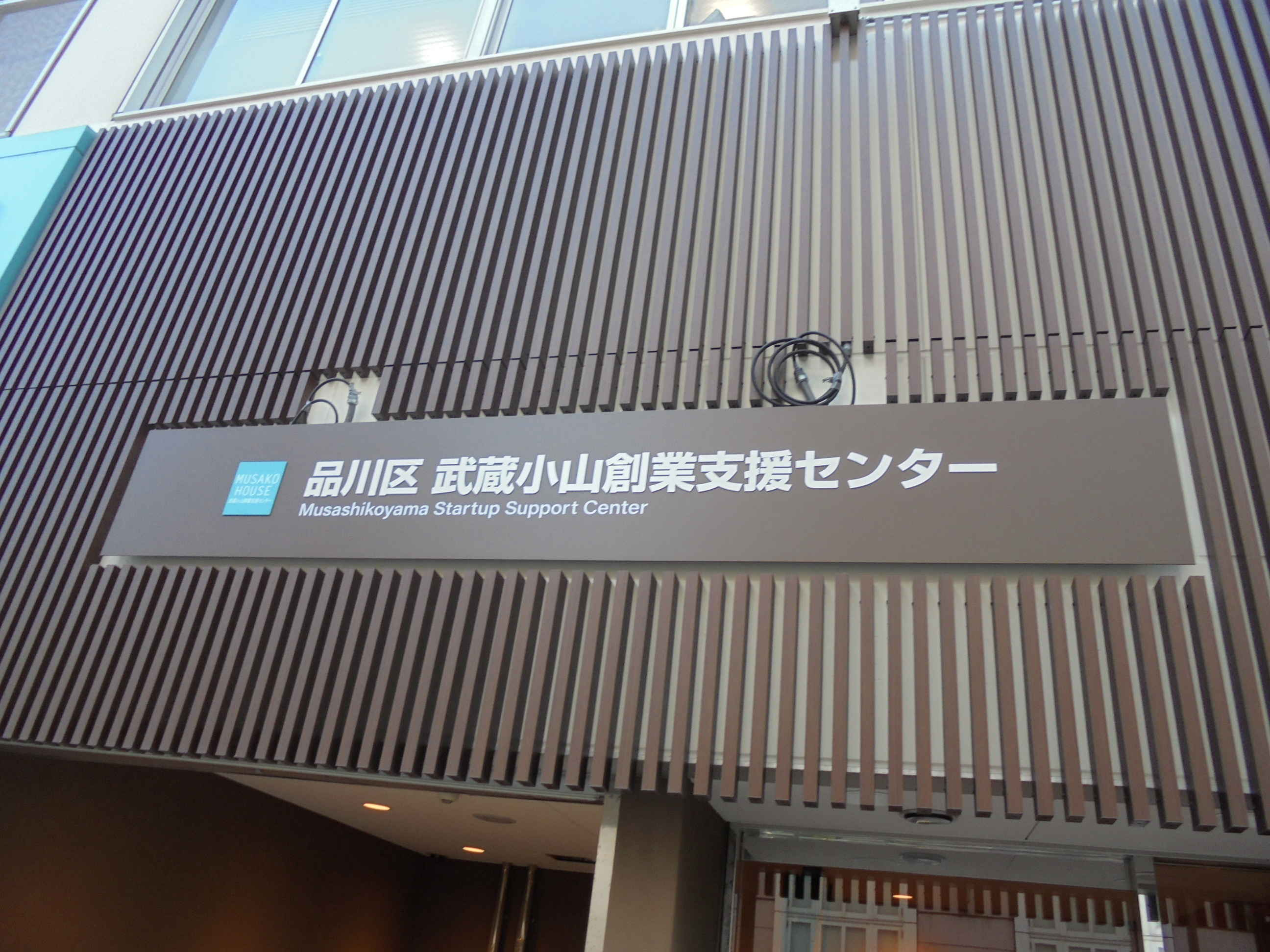 https://www.shopro.co.jp/hoiku/img/2021/01/2071212120212110.JPG
