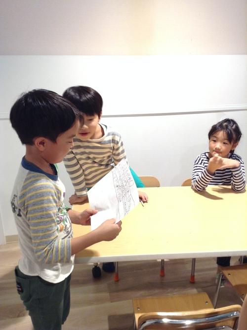 子ども会議 1102.JPG