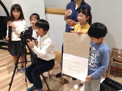 番組制作体験プログラム お仕事中.JPG